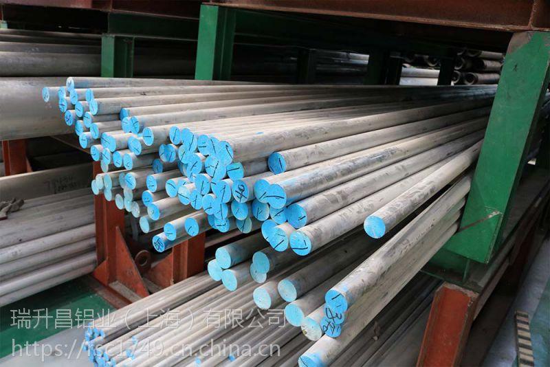 江苏6061铝棒T6硬度 瑞升昌6061铝合金化学成分