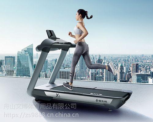 舟山跑步机舒华T6700荣耀上市,尊享贵族生活、铸就商跑典范。