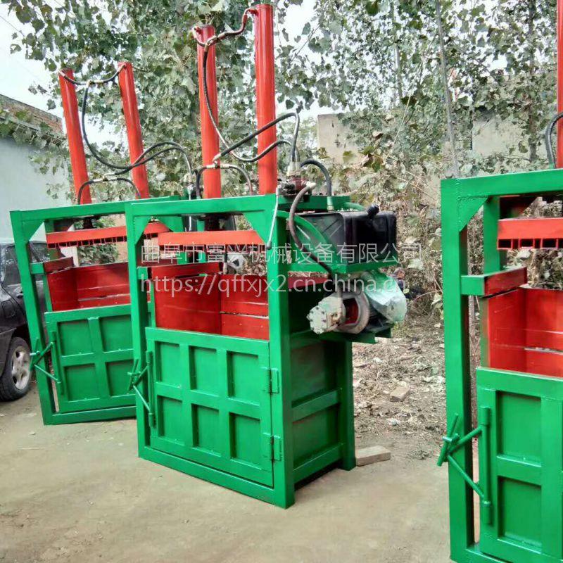 易拉罐压扁机厂家 塑料袋压块机 富兴定做废旧纸箱打包机
