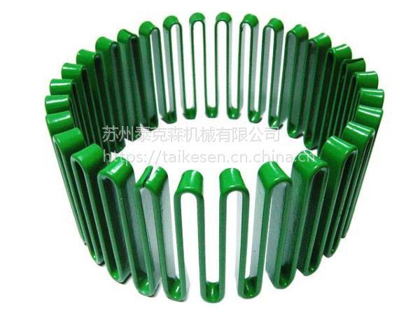 大同蛇簧联轴器带胀套|JS15蛇形弹簧联轴器|JS蛇形弹簧罩壳|泰克森