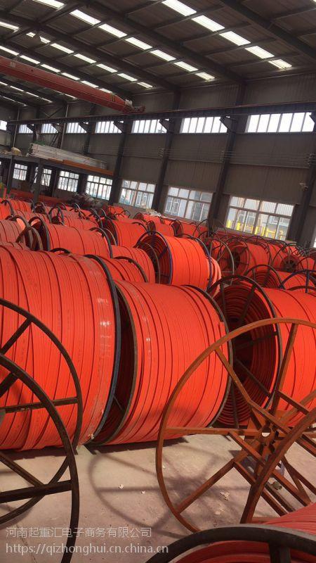 山东济南优质无氧铜滑触线厂家-起重汇