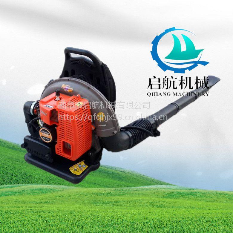 手持式两用吹尘机价格 灰尘路面吹尘机 公路养护吹风机
