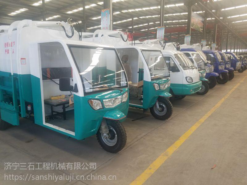 供应海南省电动垃圾清运车小型三轮四轮垃圾车报价供您参考