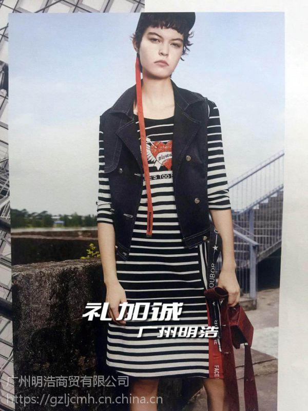 天津品牌女装折扣店如缤一手货源渠道