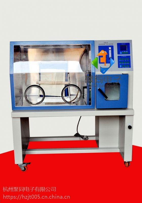 西安厌氧培养箱YQX-II厂家现货