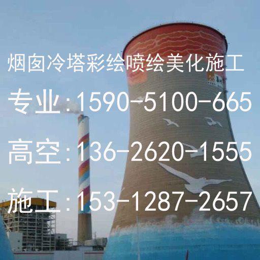 喀什区钢结构烟囱制作安装新建价格低