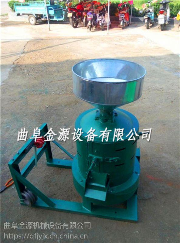 金源可以去皮机磨面机可磨大米玉米厂家