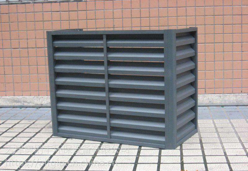 铝合金格栅,防雨百叶,铝合金空调罩,铝合金百叶窗,外墙铝合金格栅