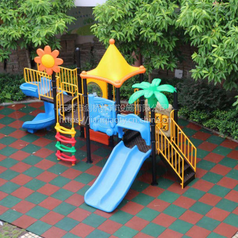 东莞市户外橡胶地砖的厂家 幼儿园防滑橡胶地板防摔伤地垫供应