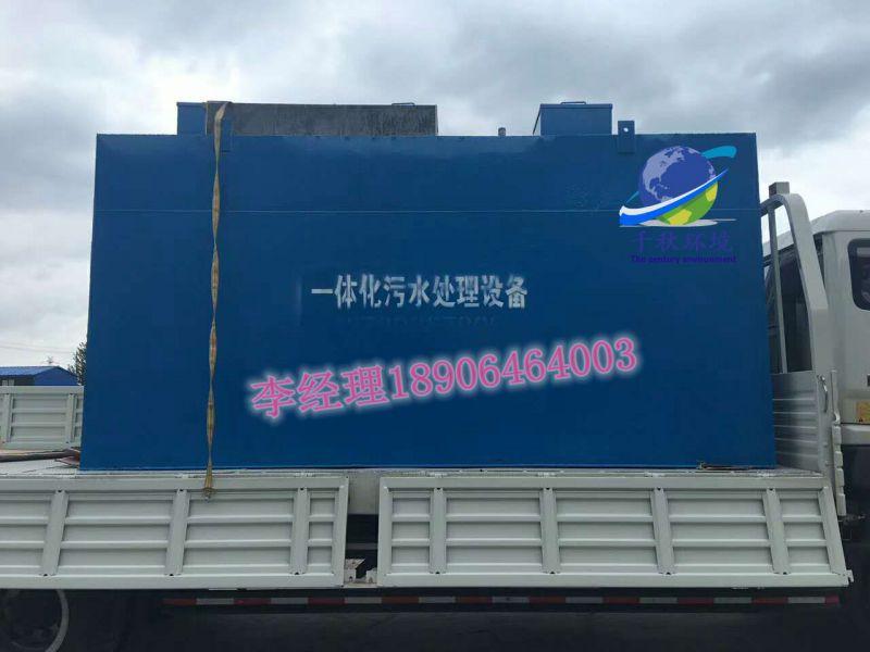 http://himg.china.cn/0/4_408_239056_800_600.jpg
