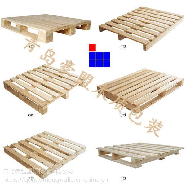 木制托盘厂家直销青岛港出口松木托盘规格定做
