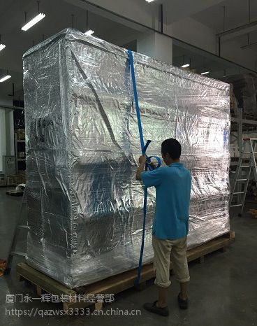 设备抽真空包装铝箔立体袋 方形袋