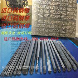 日本富士进口耐磨硬质合金板材G55 G65钨钢圆棒/钨钢板条