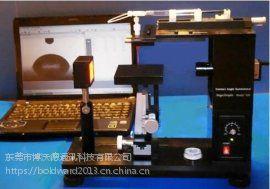 台湾水滴便携式接触角测试仪KRUSS/Sindatek