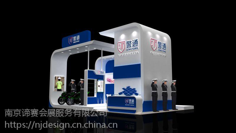 第三十六届中国江苏国际自行车、新能源电动车及零部件交易会、南京展览公司、泰州展览公司