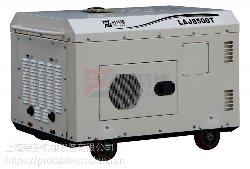 银行机房配套8kw静音柴油发电机组220V