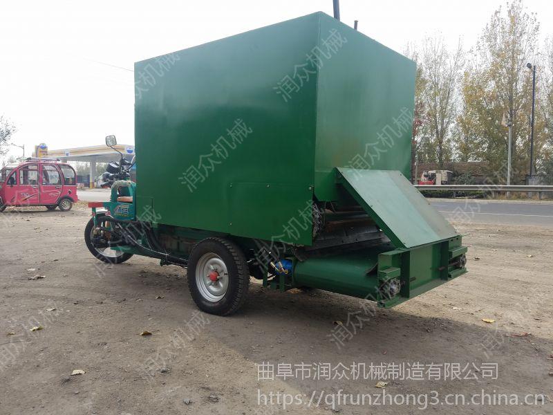 大型畜牧养殖喂料车 三轮式撒料车 撒料车规格