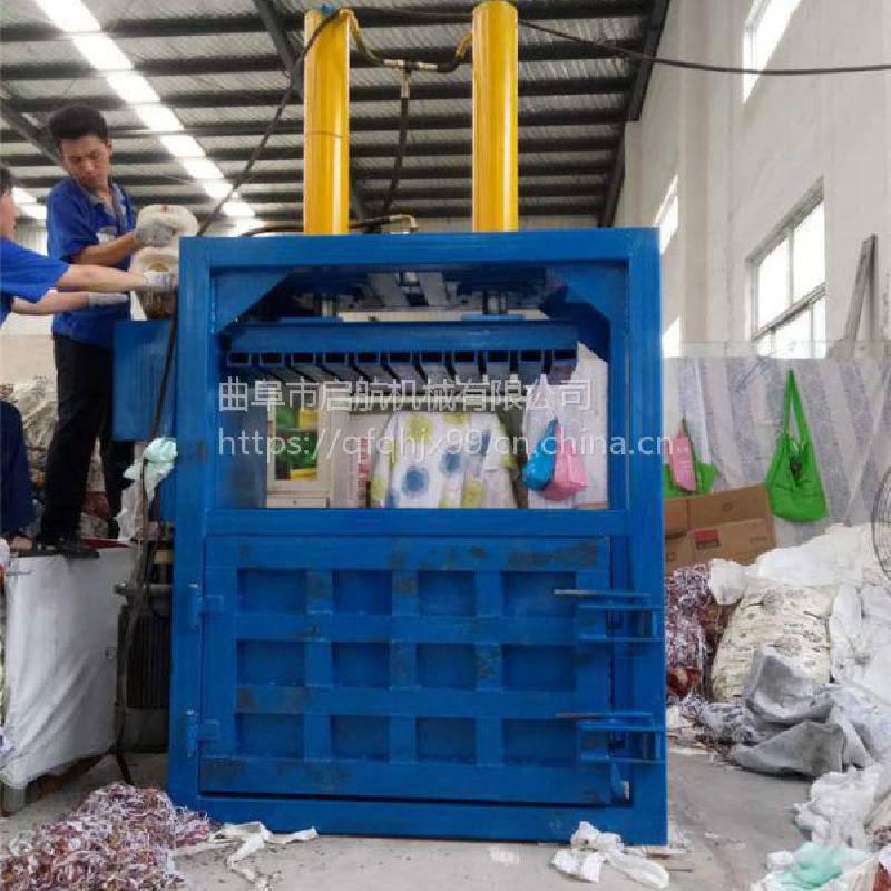 塑料编织袋压缩机 启航纸皮压缩机 吕销液压打包机