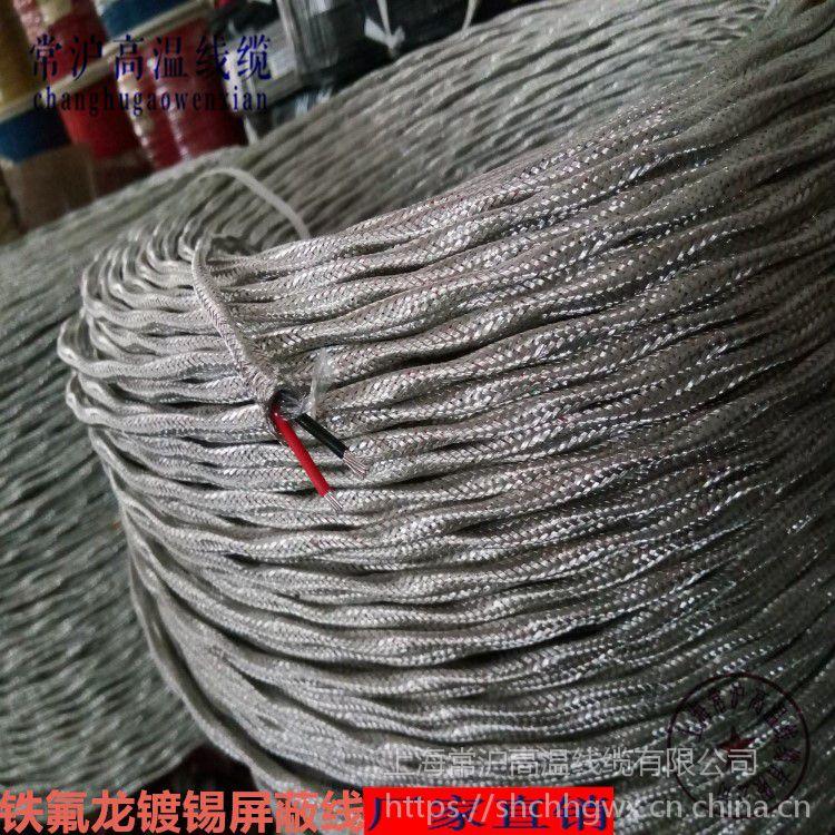 常沪牌铁氟龙电压线的标准 AF200额定电压600V