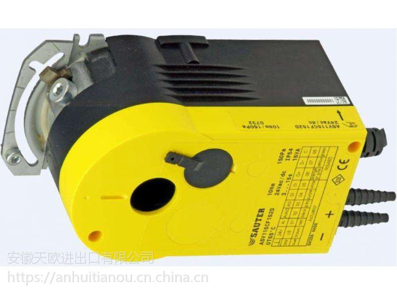SAUTER DSB 43F001压力传感器