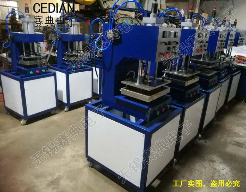 凹凸压花机,赛典凹凸压字机,专业生产凹凸压标设备