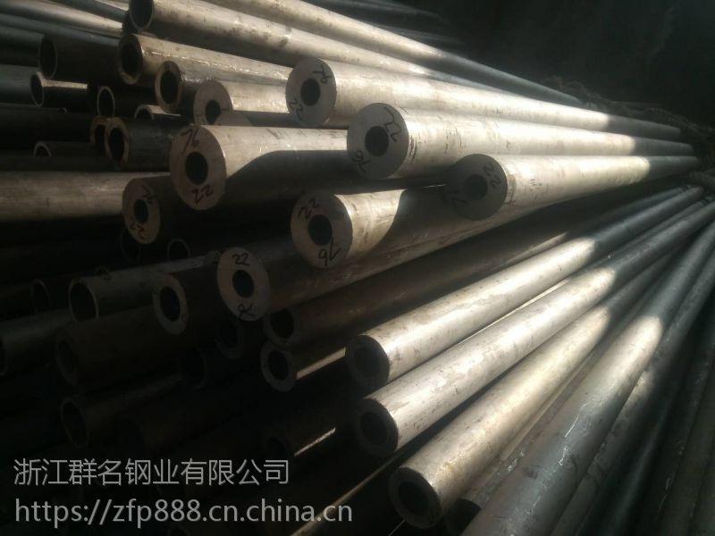 太原304小口径吹氧不锈钢无缝管质量好