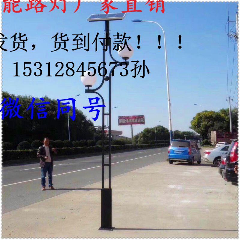 http://himg.china.cn/0/4_409_237214_800_800.jpg