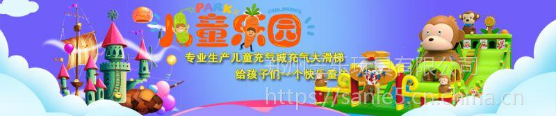 郑州三乐专业定做充气儿童城堡滑梯全款定制
