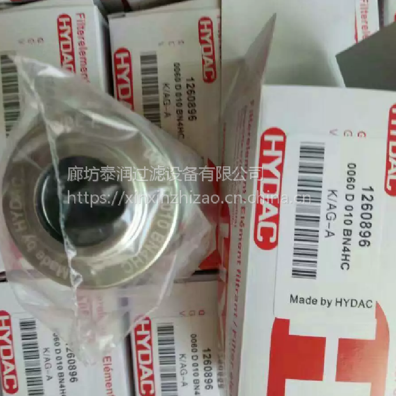 风电机专用颇尔液压油滤芯hcy-8300fks39h-yc11B gp018876