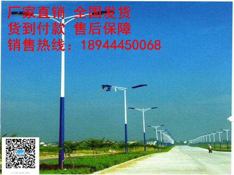http://himg.china.cn/0/4_409_239138_790_590.jpg