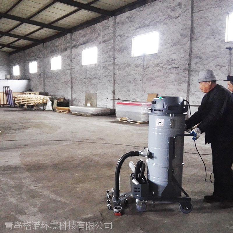 滨州工业地面吸尘器,德州工厂用工业吸尘器,工业吸尘器公司