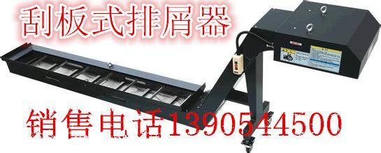 http://himg.china.cn/0/4_409_240836_545_220.jpg
