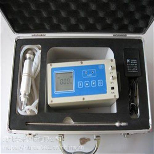 图们便携式泵吸式氢气检测报警仪 便携式氢气报警仪性价比