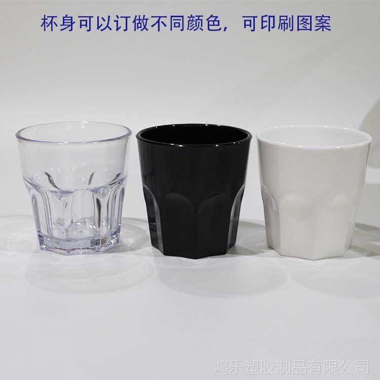 厂家定制150ml高透明八角塑料烈酒杯仿真玻璃杯可印刷LOGO