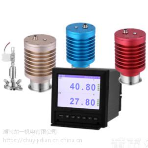 楚一测控DMF溶液浓度测控系统解决湿法凝固槽DMF溶液控制