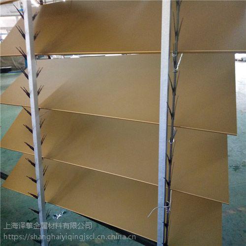 氧化铝板_上海译擎_各种铝板供您选择
