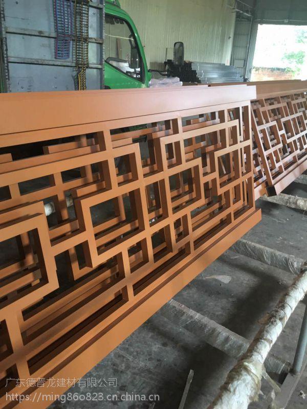 景区特色专用铝窗花隔断 铝花格屏风生产厂家