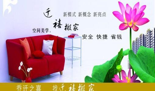 http://himg.china.cn/0/4_40_234664_509_300.jpg