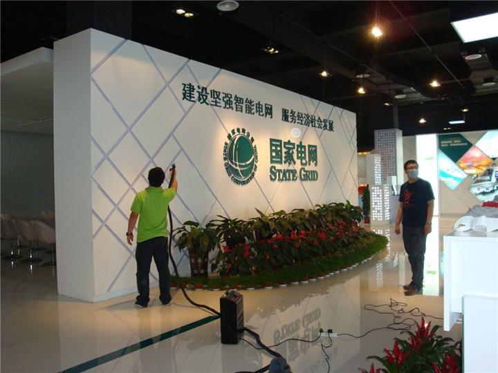 http://himg.china.cn/0/4_40_235458_720_540.jpg