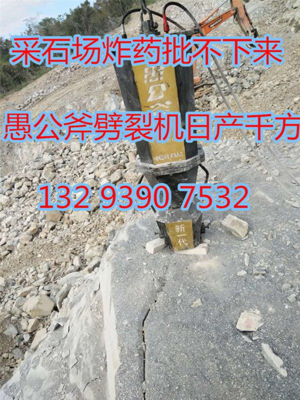 http://himg.china.cn/0/4_40_235482_600_799.jpg