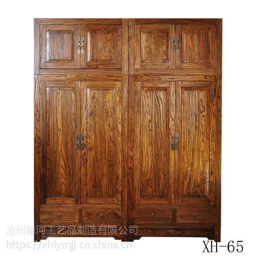 交河老榆木衣柜、顶箱柜实木家具定做批发