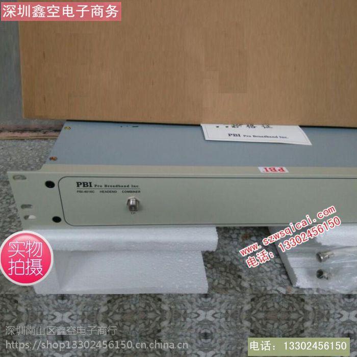 PBI16路有线电视信号混合器 PBI-4016C无源十六路频道混合器
