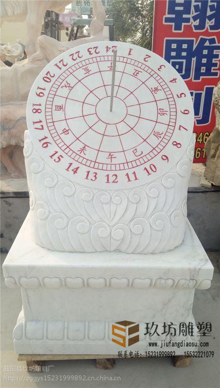 石雕石头日晷日冕圭表太阳表古时太阳计时器学校毕业生赠母校雕塑 玖坊雕塑