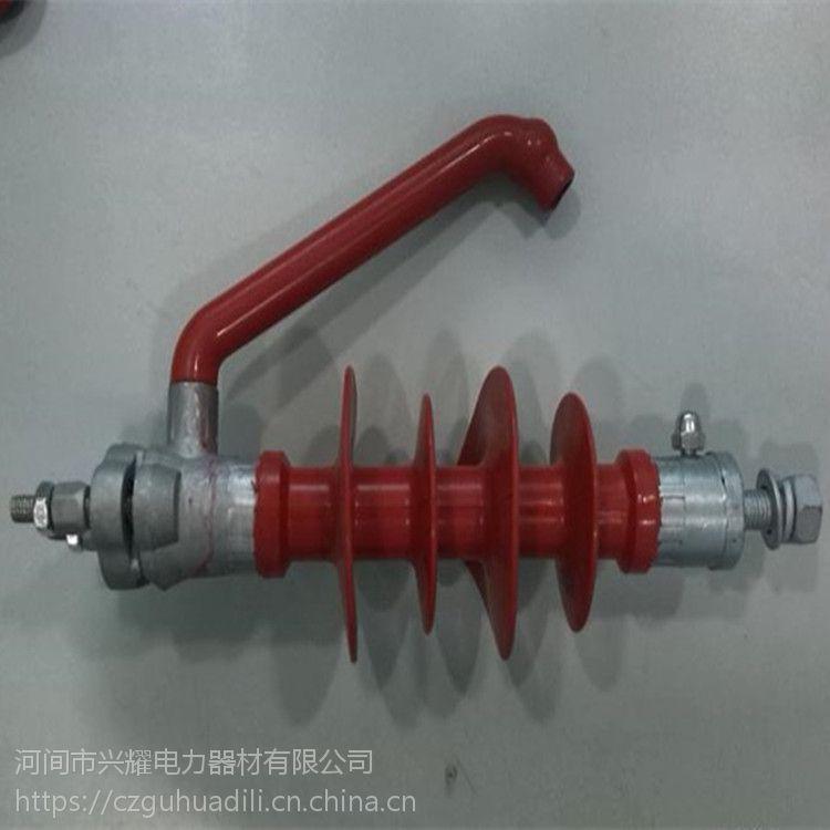 FEG-12/5防雷复合针式绝缘子