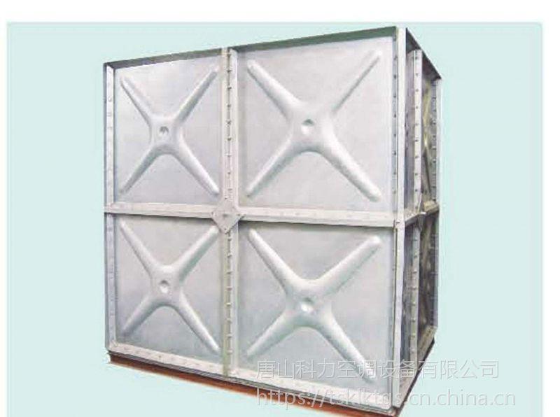 商丘消防人防水箱 玻璃钢水箱镀锌水箱