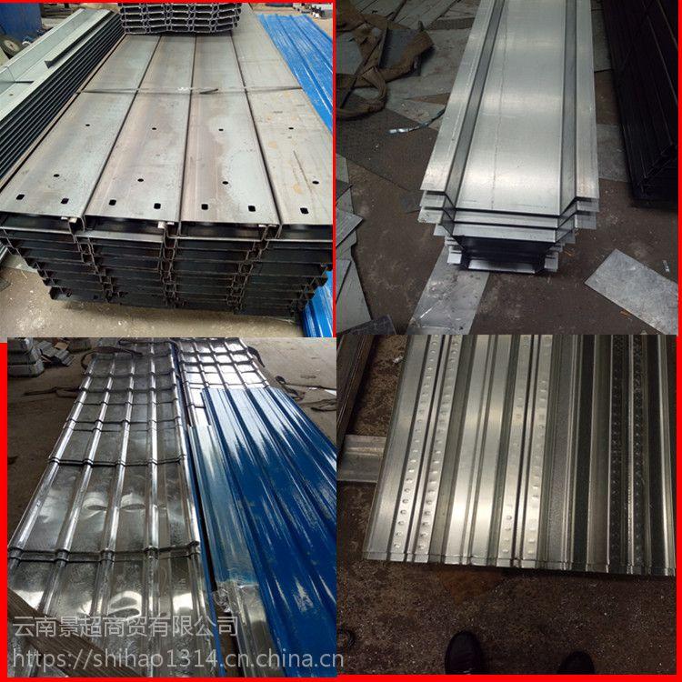 云南昆明彩钢瓦/复合板/复合彩钢瓦/楼层板/镀锌楼层板13658838869