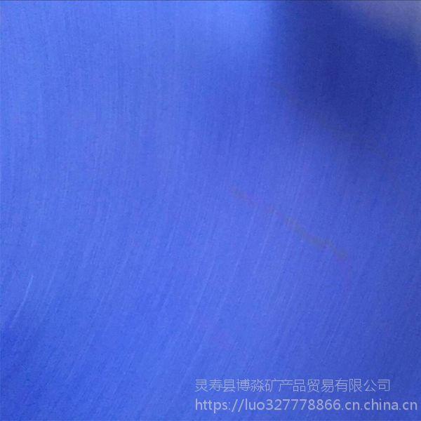 天然彩沙 染色彩沙 真石漆用彩砂 主要用于装饰等行业博淼直销