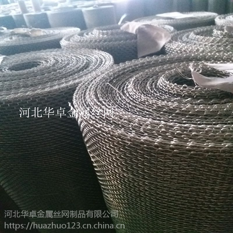 现货316L抗氧化40目16丝金属合金筛网 小丝不锈钢网