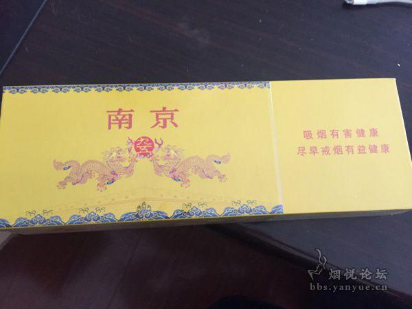 http://himg.china.cn/0/4_410_231814_600_450.jpg