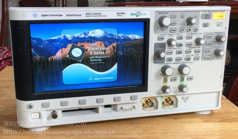 现金回收AgilentDSOX-3014A数字示波器长期回收倒闭实验工厂以及个人闲置仪器